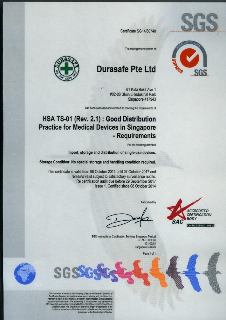 GDPMDS-Certificate with SAC-01